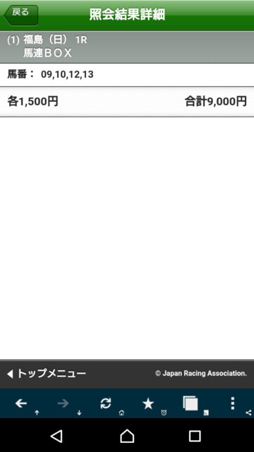 Screenshot_20181104-073904.png